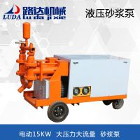 液压砂浆泵 工程水泥砂浆注浆机压力大流量大
