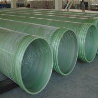 现货 玻璃钢优质纤维缠绕夹砂管道 玻璃钢夹砂管道 质优价廉
