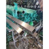 尾货厂销不锈钢焊管通销304不锈钢管光亮不锈钢管耐用高压无缝管