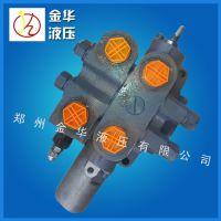 厂家直销 现货供应 气动液压多路阀 汽车控制阀
