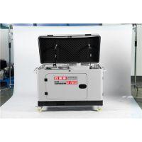 移动式电源12kw静音柴油发电机