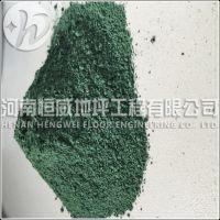 郑州绿色金刚砂地坪材料专业施工报价