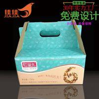 松鼠坚果包装礼品盒定做瓦楞纸盒印刷手提盒彩盒定制免费设计