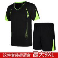 夏季运动套装男短裤休闲跑步服加肥加大码健身服速干健身套装
