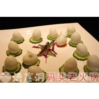重庆地道火锅加盟流程是什么 需要多久才能成功开店