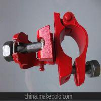 厂家直销 扣件 玛钢,钢板冲压,锻压 规格齐全 质量可靠不断裂