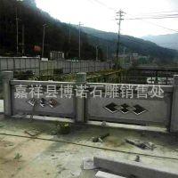 供应石雕 莲花栏杆  栏板  选用优质石材