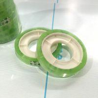 12卷价 批发透明文具胶带0.8cm宽0.5CM肉厚小胶带/胶布/封口胶