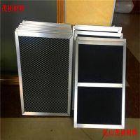 银离子高效过滤网 板框式过滤材料 包边加防护网银离子活性炭过滤棉