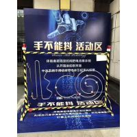 上海盈戈文化传播有限公司,科技展