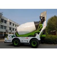 延边新型混凝土施工装备 4立方混凝土自动装载式搅拌机械