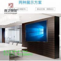 鑫飞智显供应湖北75寸多媒体教学系统多媒体会议室方案XF-DM750W