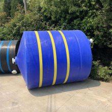 15立方锥底塑料水箱 15吨锥底塑料水桶 15000L锥形底储罐
