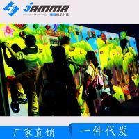 佳玛3D投影攀爬AR互动墙面投影儿童淘气堡攀爬设备智勇冲关厂家