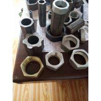 半圆形异型钢管山东聊城,100*60*5.7520#异型管价格