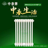 供应钢制柱型喷塑QFGZ506型散热器暖气片