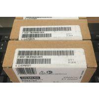 6ES7136-6RA00-0BF0,SIMATIC DP,电子模块,6ES71366RA000BF
