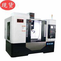 供应沈阳机床二手数控加工中心VMC850硬轨钢件立式cnc加工中心机床