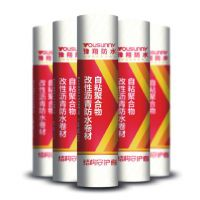 400g丙纶防水卷材 新闻400g丙纶防水卷材市场