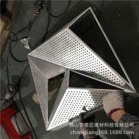 延边 双曲铝单板尺寸信誉保证 雕刻铝单板规格 氟碳铝单板双曲