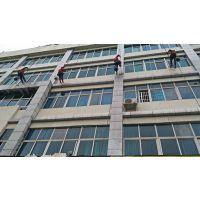 高楼外墙清洗-永秀清洁(在线咨询)-水城外墙清洗