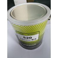 福乐斯环保520胶水耐高温不含甲醛不含有毒有害气体释放