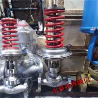 气体 蒸汽不锈钢自力式压力减压阀 ZZYP-64P ZZYP-64B/K 压力控制阀 DN100