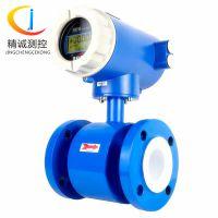 污水计量器/污水管道计量仪/测量污水流量表