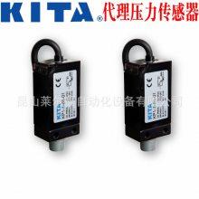 正品KP1-1-01-01-PT台湾KITA经登 管道压力侦测传感器 压力开关