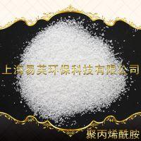 上海易芙优质聚丙烯酰胺絮凝剂 PAM水处理高效絮凝剂聚丙烯酰胺