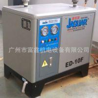 本公司专业销售台湾JAGUAR压缩空气净化系统:ED-30F ED-50F