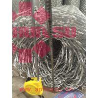 【现货供应】铝镁合金网、铝丝网、华塑铝网、铝美格网、铝网围栏