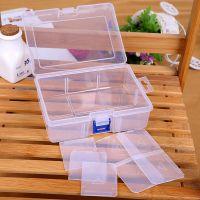 大号6格收纳盒可拆塑料盒 蓝扣 五金盒首饰盒工具整理盒厂家批发