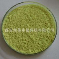 岩藻黄质 10%-98% 海带/墨角藻提取物 3351-86-8 兰草现货 特价