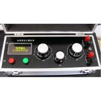 恒祥泰HECS-VI电导率仪计量标准