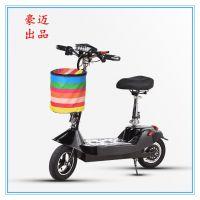 厂家直销 彩虹款小海豚折叠电动自行车 迷你代步电动车 豪迈出品