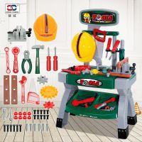 雄城儿童过家家玩具套装 新款仿真维修工具台小小工程师男孩礼物
