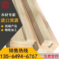 防腐木板材种类方立柱户外地板墙板 定做厂家批发价格量大价优