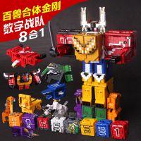 动物方块数字变形3万兽王创世纪战队合体机甲神兽金刚9岁儿童玩具