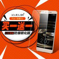 JSH乐视手机1S钢化膜乐S1玻璃膜letvx501高清乐士x500刚化贴模前