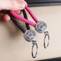 镶钻皇冠手工皮革编织汽车钥匙男女通用锁匙挂件钥匙圈车用钥匙套