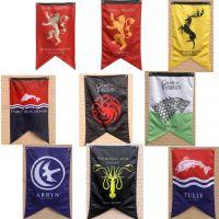权力的游戏旗帜周边 冰与火之歌旗帜装饰电影旗班旗订做(不改价