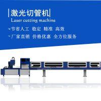 纬扬激光光纤圆管切割 方管矩形管多功能激光切管机