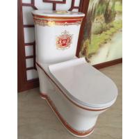 新款连体式陶瓷彩金卫浴彩色一体马桶座便器