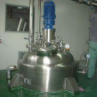 电热小型反应釜;常压搅拌反应釜;质优价廉