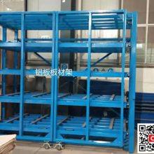 安徽板材货架尺寸 隔间板存放架 抽屉式货架 金属板存放