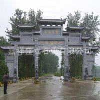 低价销售三开门村庄石材牌坊 寺庙小区现代入口门楼