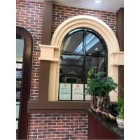 别墅装饰艺术砖人造鹅卵乱石仿古室内瓷砖餐厅背景墙