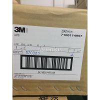 供应正品台湾版8005