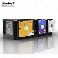 快霸(Kuarbaa)油烟净化器8000风量UV光解活性炭一体机除味设备餐饮厨房